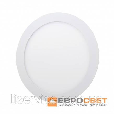 Світильник Евросвет LED-R-225-18 18Вт 4200К круг встраиваемый