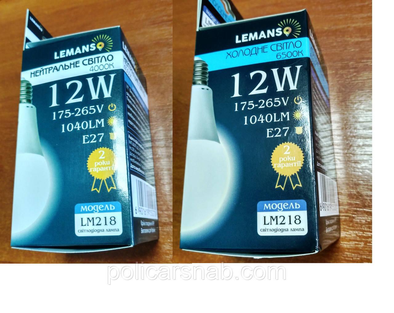 Лампа LED светодиодная 12 Вт 1040Lm 4000,6500К  Е27 шар LM218