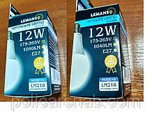 Лампа LED світлодіодна 12 Вт 1040Lm 4000,6500 До Е27 куля LM218