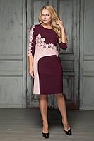 Платье вечернее с кружевом Подиум р 50-56