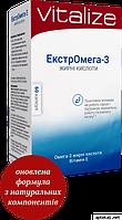 ЭкстрОмега-3 жирные кислоты купить, цена, заказать, отзывы (60капс)