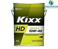 Моторное масло для дизельных двигателей KIXX HD CG-4 10W-40 20л