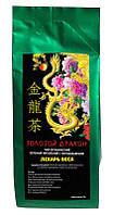 Чай органический зеленый китайский с фитодобавками Лекарь веса