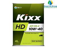 Моторное масло для дизельных двигателей KIXX HD CG-4 10W-40 4л