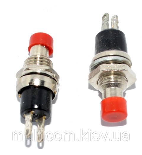 11-01-002GN. Кнопка питания круглая малая (ON-OFF), 2pin, 2A-125V/1A-250V, металл, без фиксации, зеленая