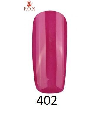 Гель-лак F.O.X 402 (12 мл)
