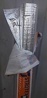Пленка Паробарьер Strotex AL 90 (фольгированная пленка)
