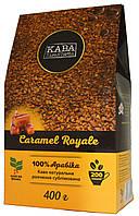 """Кофе растворимый сублимированный """"Кава Характерна Caramel Royale"""" 400г. (Арабика-100%), фото 1"""
