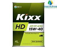 Моторное масло для дизельных двигателей KIXX HD CF-4/SG 15W-40 4л