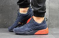 Мужские кроссовки в стиле Puma RONNIE FIEG/HIGHSNOBIETY/RF698S, темно-синие с красным, материал - замша
