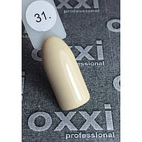 Гель-лак OXXI Professional №31  8 мл