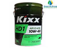 Моторное масло для дизельных двигателей  KIXX HD1 10W-40 20л