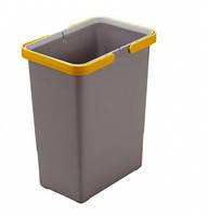 Відро для сміття з ручками COVER BOX 8 л, 225х150х340