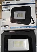Светодиодный прожектор Feron LL-855 50W 6400K