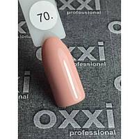 Гель-лак OXXI Professional №70  8 мл