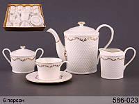 Чайный сервиз Lefard Золотая планета 15 предметов , 586-023