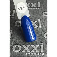 Гель-лак OXXI Professional №124  8 мл
