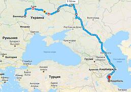 Винниця, Украина -> Россия -> Азербайджан -> Ардебиль, Иран
