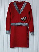 Комплект для девочки подростка (Платье+свитер)