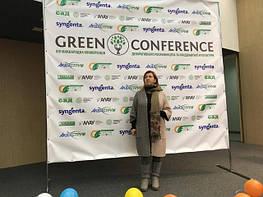 Международная Green Conference