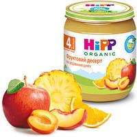Пюре HiPP Фруктовий десерт, 125 г