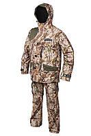 Фирменный польский костюм для охоты Silent Hunter Remington до -10