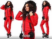 Стильный зимний лыжный костюм на овчинке от 42 до 50 р (4 цвета)