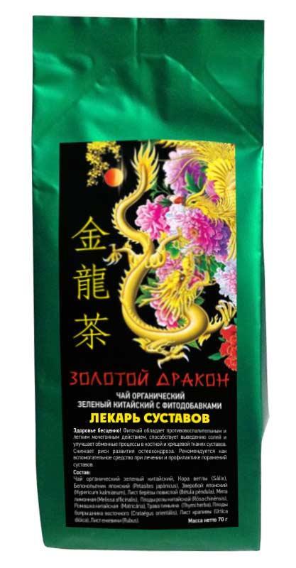 Китайский лечебный чай для суставов прибор рикта для суставов купить