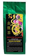 Чай органический зеленый китайский с фитодобавками лекарь суставов