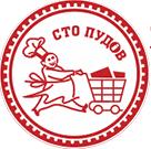ТМ 100 Пудов НОВИНКА