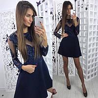 Платье женское 0032ит