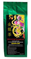 Чай органический зеленый китайский с фитодобавками лекарь сна