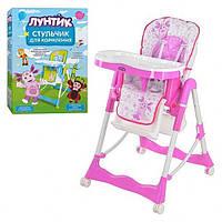 Детский стульчик для кормления(оригинальный дизайн) в розовом цвете