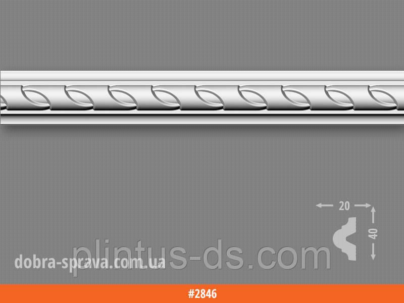 Молдінг стіновий 2м (80 штук)
