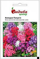 """Семена цветов Флокс """"Холодный Огонь"""", 0.2 г, """"Садыба центр"""", Украина"""