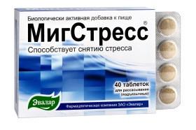 МигСтресс (для рассасывания) 40 таблеток