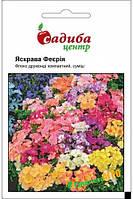 Семена цветов Флокс Яскрава Феерия (Бадваси), 0,2г
