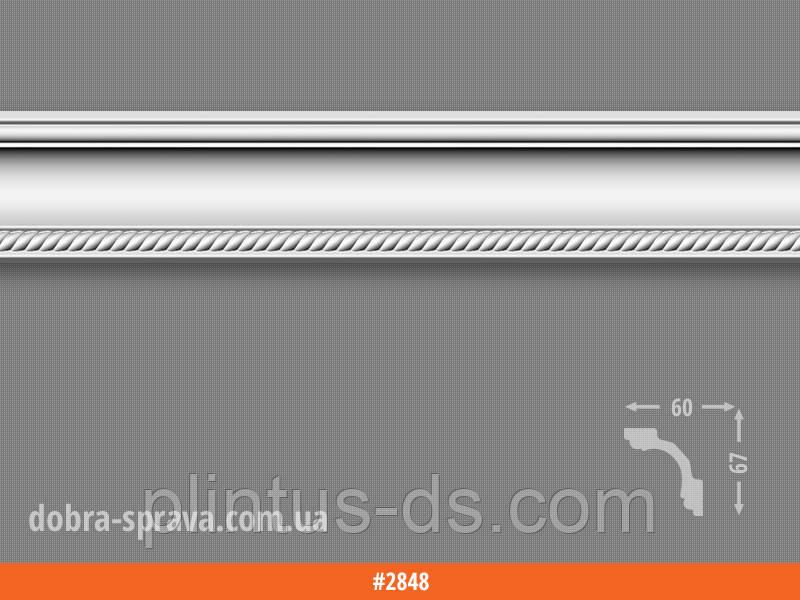 Потолочный плинтус 2м (33 штуки)