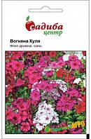 Семена цветов Флокс Огненный Шар (Бадваси), 0,2г