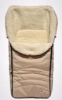 Зимний чехол, конверт для  коляски, санок на овечьей шерсти.