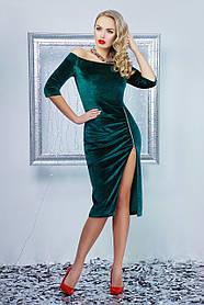 Платье велюровое изумрудное с открытыми плечами нарядное