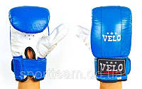 Перчатки снарядные Кожа VELO ULI-4006-B(M) (р. M, синий-белый)