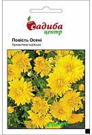 Семена цветов Хризантемы Повесть Осени (Бадваси), 0,1г