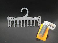 """Вешалка ЛОГО (вишак) тремпель для трусов-боксерок мальчуковых. 18 см """"pp"""" пластик матовый ( Plast-system)"""