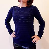 Джемпер женский модный со стразами (цвет темно-синий) / Стильная женская кофточка