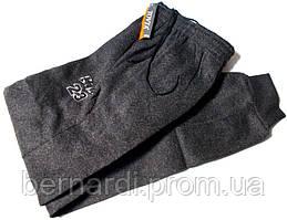 Спортивные теплые штаны с манжетом на флисе пр-ва Венгрии размер M