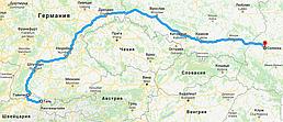 Солонка, Украина - Польша - Германия -Таль, Швейцария