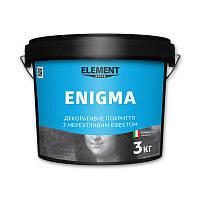 Декоративне покриття з мерехтливим ефектом Element Decor Enigma