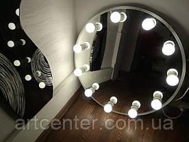 Дзеркало кругле з врізними цоколями для лампочок, навісне