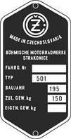 Шильд на CZ-501 (1957-1965 гг.)